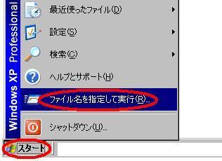 oe-size04.JPG