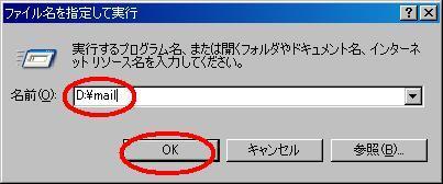 oe-size05.JPG