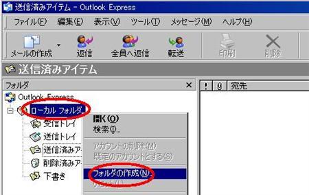 oe-size07.JPG