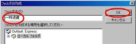 oe-size08.JPG
