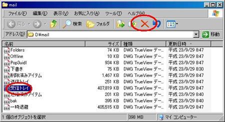 oe-size11.JPG