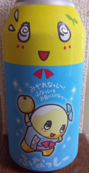 ふなっしージュース002