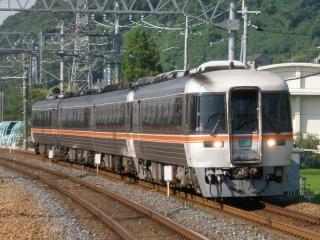 PAP_0282_20120102212915.jpg