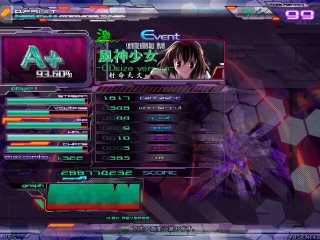 screen00448.jpg