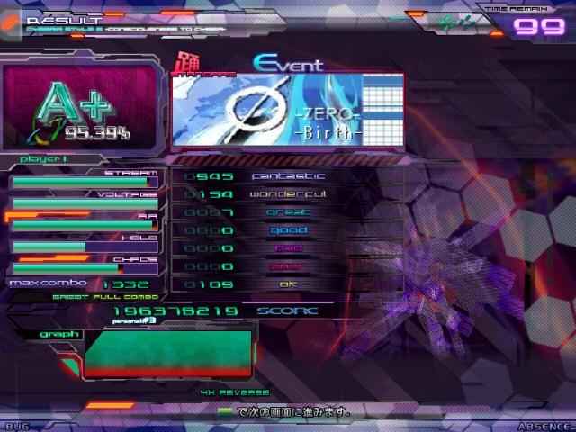 screen00449.jpg