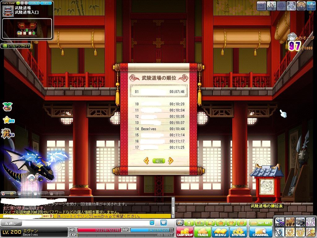 Maple120909_104750.jpg