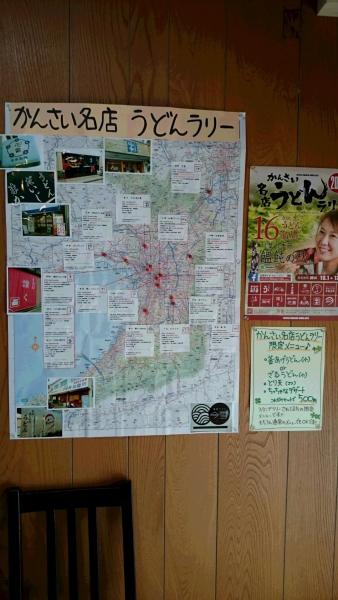 DSC_0094ラリーマップ