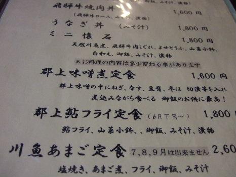 daihachi2.jpg