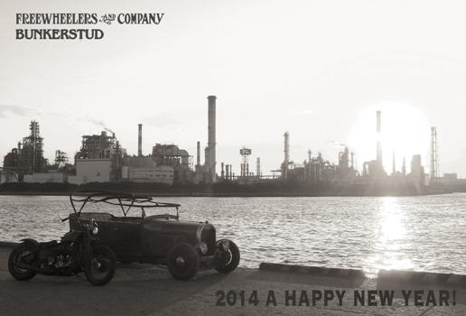 2013-2014 バンカー年賀 最終 提出用