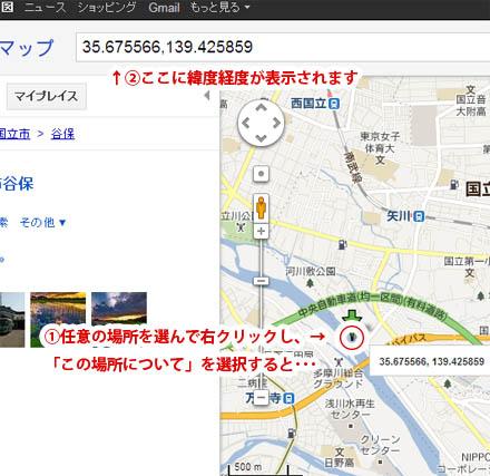 blg_20110915-3.jpg