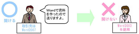 blg_kawara1-1.jpg