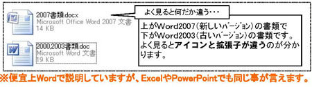 blg_kawara1-2.jpg