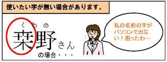 blg_kawara2-1.jpg