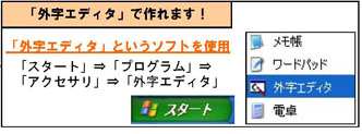 blg_kawara2-2.jpg