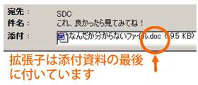 blg_kawara3-1.jpg