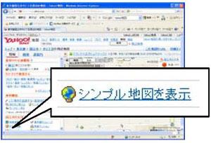 blg_kawara4-2.jpg