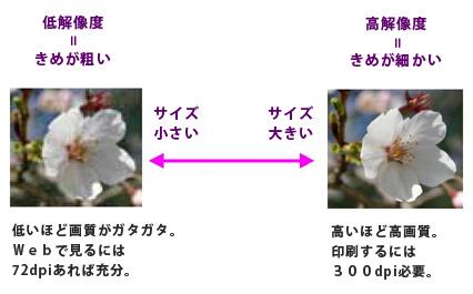 blg_kawara6-1.jpg