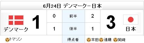 5xqz2f.jpg