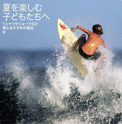 F2_K-Main_0602_S10-jp.jpg