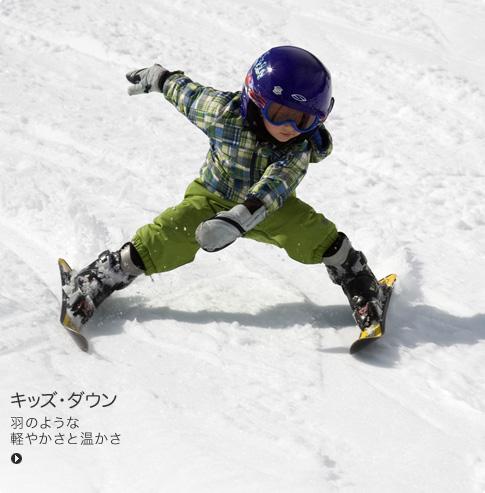 F2_K_Down_0922_F10-jp.jpg