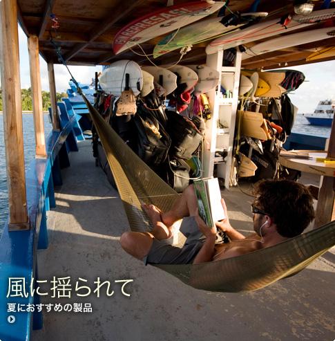 F2_M-Main_0602_S10-jp.jpg