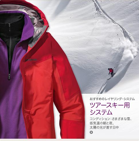 F2_Ski_0901_F10-jp.jpg