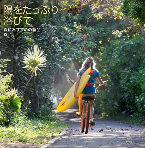 F2_W-Main_0602_S10-jp.jpg