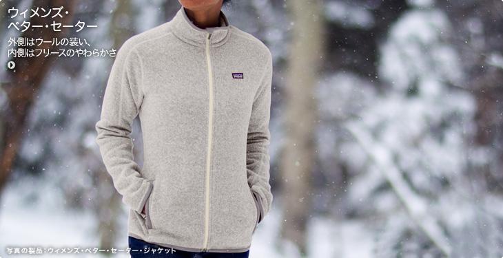 F3_W_Better_sweater_0922_F10-jp.jpg
