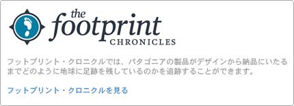 gen2_jp_footprint_S9.jpg