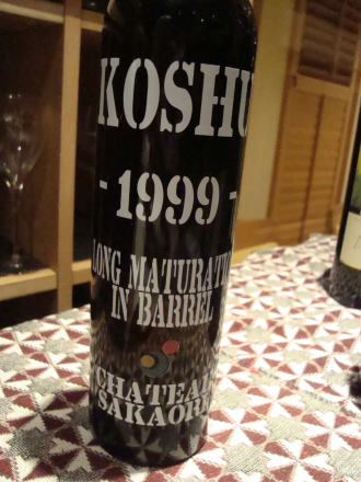 甲州長期熟成1999