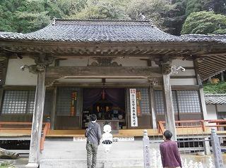 銀山羅漢寺