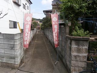 大野稲荷入口