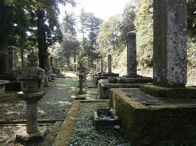 津和野亀井墓1