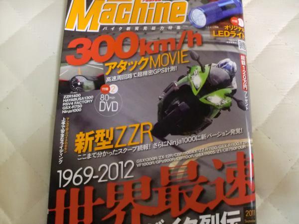 CIMG0526_convert_20110824105238.jpg