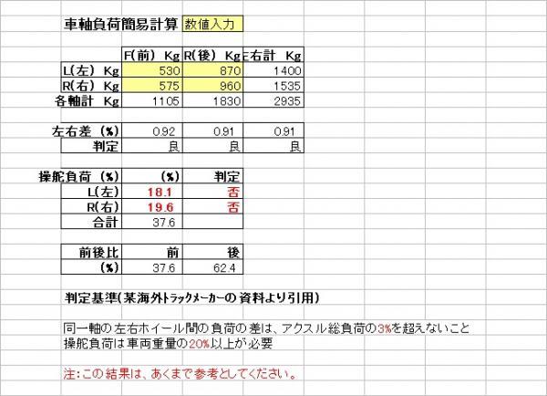 縺コ縺醍伐_convert_20101117173204