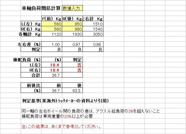 螻ア譛ャ_convert_20101117173259