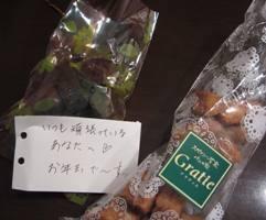 chocotorasuku.jpg