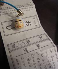 hatumoude2.jpg