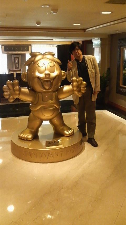 台湾のホテルにて