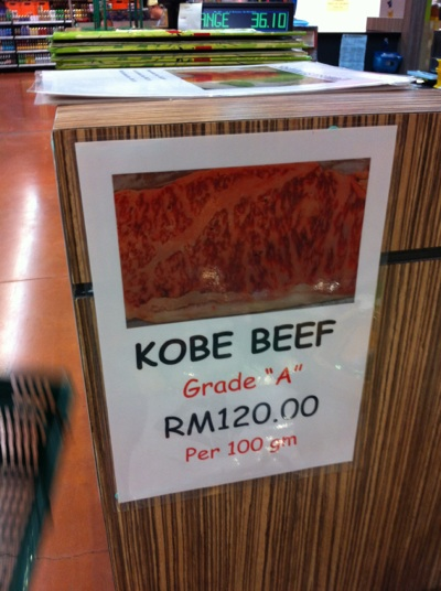 こちらクアラルンプールで神戸牛を販売しているスーパーをはじめてみました