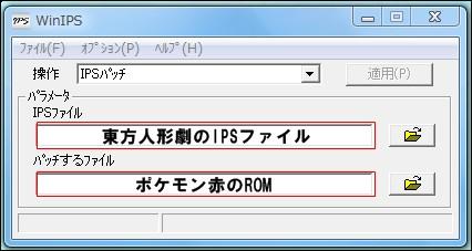 IPS0001.jpg