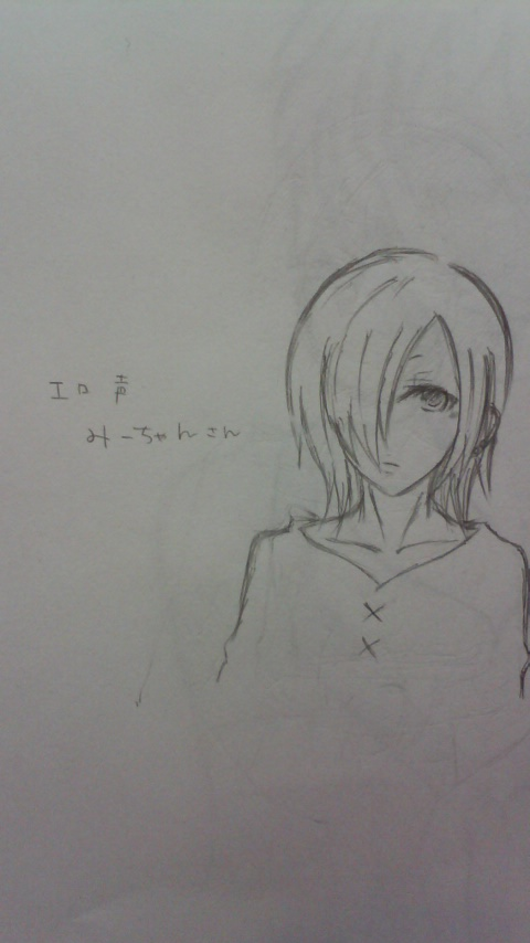 111217_2301_01.jpg