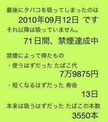 201011231.jpg