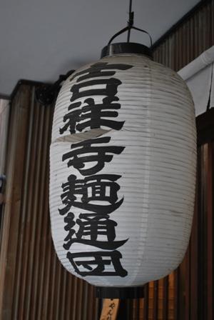 20101106_042.jpg