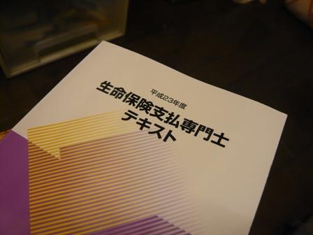20111030_042.jpg