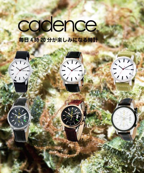 cadence_mail20140907.jpg