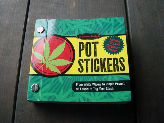 pot_sticker.jpg