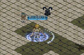 1転生(れぃんらいとs)