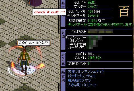 Glv100達成!改