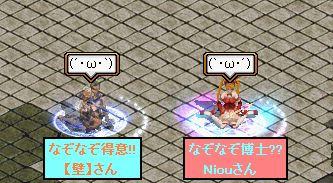 1転生(壁s・Nious)